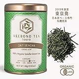 AKEBONO TEA (アケボノティー) イツデモ センチャ 80g 缶 茶葉 オーガニック 有機 日本茶 緑茶 国産 静岡茶 静岡産 煎茶 ハーブティー ブランド 高級 おしゃれ かわいい お土産 ギフト
