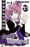 Shugo Chara! 09