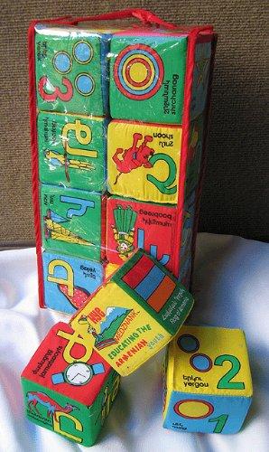 Armenian Alphabet Soft Educational Blocks