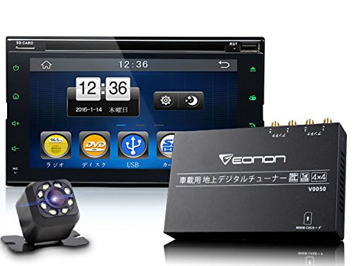 EONON (C0334J) 【一年保証】車載 2DIN 静電式 多機能 DVDプレーヤー + 4×4 高感度 フルセグ 地デジチューナー+バック連動 セット B071CNRD8Y
