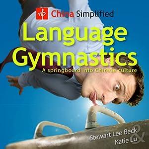 China Simplified Audiobook