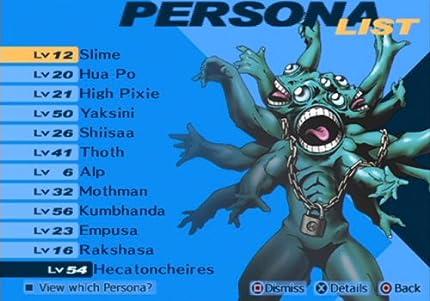 Amazon com: Shin Megami Tensei: Persona 3 FES - PlayStation