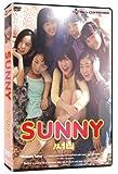 Sunny on DVD Au