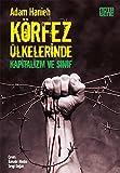 img - for Korfez Ulkerinde Kapitalizm ve Sinif book / textbook / text book