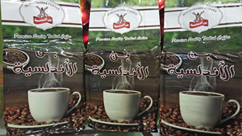 Andalusia Turkish Coffee Medium Roast with cardamom (3 Pack)