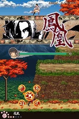 Square Enix Legend of Kage 2 - Juego: Amazon.es: Videojuegos