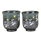 Jpanese traditional ceramic Kutani ware. Set of 2 yunomi Teacups. Jumping rabbit. With paper box. ktn-K5-0650