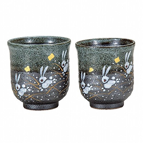 Jpanese traditional ceramic Kutani ware. Set of 2 yunomi Teacups. Jumping rabbit. With paper box. ktn-K5-0650 by Kutani