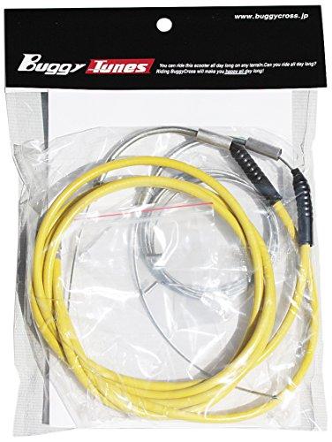 Buggycross(バギークロス) バギークロス専用 カラーブレーキワイヤー