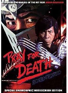 Amazon.com: Revenge Of The Ninja: Shô Kosugi, Keith Vitali ...