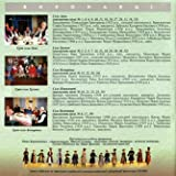 Treasures of Ukrainian Music. Traditional Folk Songs of the Right-bank of Kyiv Region