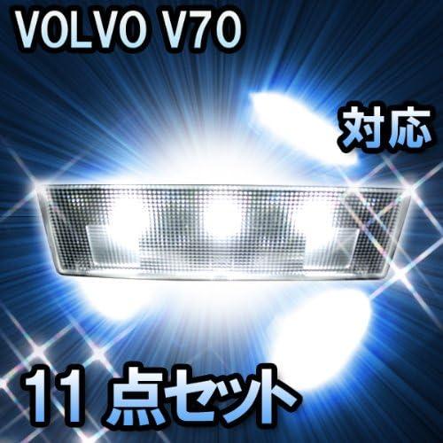 LED ルームランプ ボルボ V70 対応 11点セット