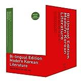 img - for Bi-lingual Edition Modern Korean Literature Set7(20 Volumes) book / textbook / text book