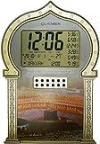 Auto Islamic Azan Clock with Qibla Direction QAC-801 (Golden Color)