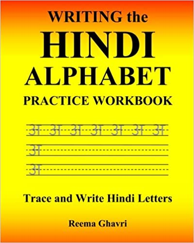 Writing the Hindi Alphabet Practice Workbook: Trace and Write ...