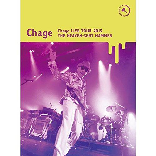 Chage Live Tour 2015 ~天使がくれたハンマー~(初回限定盤)(2CD付)[Blu-ray] B017TA94AK
