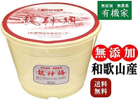 < 令和 記念特価 > 無添加 龍神梅 4kg ★送料無料 ★ 和歌山産農薬不使用 梅・紫蘇 使用 ・香り高く、しっかりとした酸味