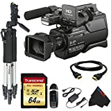 Sony HXR-MC2500 HXRMC2500 Shoulder Mount AVCHD Camcorder with 3-Inch LCD (Black) + Transcend 64 GB High Speed 10 UHS-3 Memory Card + Pixi-Basic Accessory Bundle