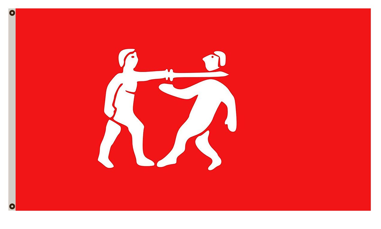 Fyon Benin Empire Note See The National Maritime Museum s Pages Flag of Benin and Flags Collections by Type for Photographs of The Original Flag Banner (6x10ft)
