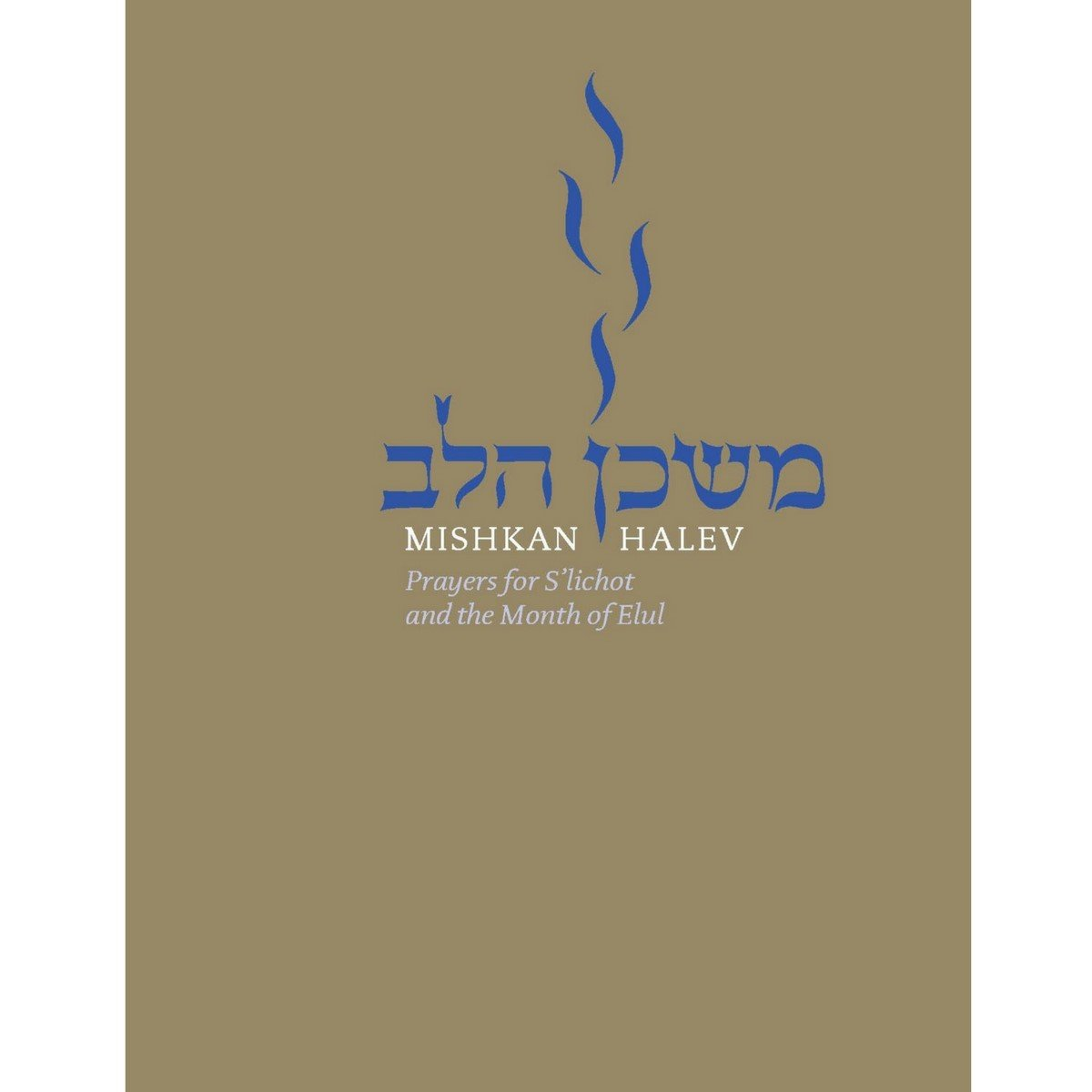 Download Mishkan HaLev: Prayers for S'lichot and the Month of Elul PDF