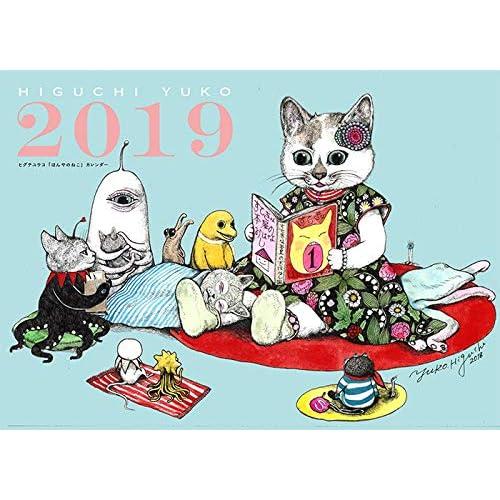 MOE 2019年2月号 付録画像