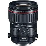 Canon ティルト・シフトレンズ TS-E50mm F2.8L マクロ フルサイズ対応 TS-E5028LM