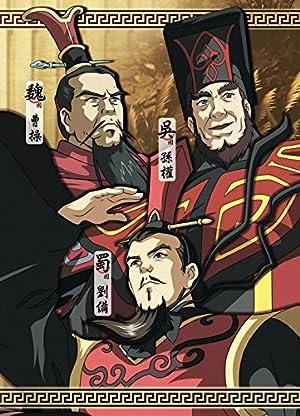 最強武将伝 三国演義 DVD