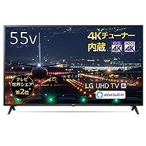 【本日限定】55V型43V型4Kチューナー内蔵テレビがお買い得