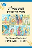 The Koren Illustrated Five Megillot, Koren Publishers Jerusalem, English Translation, 965301188X