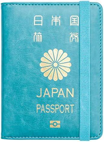 [スポンサー プロダクト]WALNEW RFID パスポートカバー パスポートホルダー パスポートケース スキミング防止 ベルト付き 旅行パスポート 財布 ウォレットケース