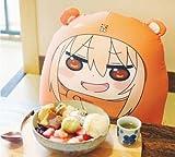 NEW Anime Himouto Umaru-chan Cushion Bolster Pillow Soft Plush Cosplay Doll Toy Gift