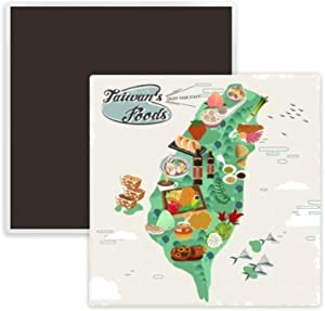 Taiwan Foods Map China Honey Coffee Square Ceramics Fridge Magnet Keepsake Memento