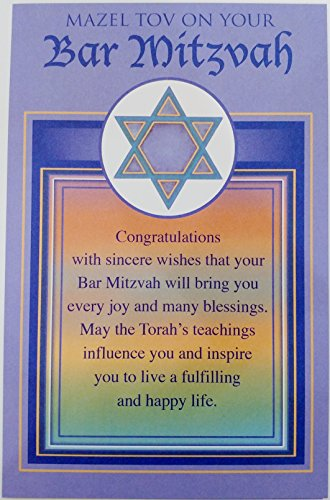 Bar Mitzvah Blessing - Mazel Tov on Your Bar Mitzvah Greeting Card - Congratulations Jewish Milestone Boy to Man