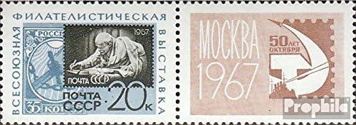 Biciclette Prophila Collection Unione Sovietica 3351I con Allunga 1967 Esposizione di francobolli Completa Edizione Francobolli per i Collezionisti