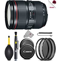 Canon EF 24-105mm f/4L IS II USM Lens (1380C002) USA - Full Accessory Basic Lens Bundle Package Deal