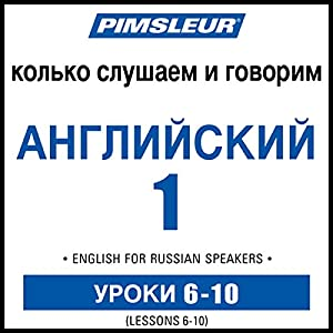ESL Russian Phase 1, Unit 06-10: Learn to Speak and Understand English as a Second Language with Pimsleur Language Programs Audiobook by  Pimsleur Narrated by  Pimsleur