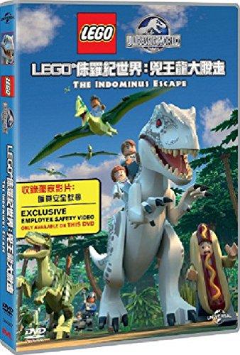 Lego Jurassic World The Indominus Escape (Region 3 DVD / Non USA Region) (Hong Kong version / English Language. Mandarin & Cantonese Dubbed) LEGO 侏羅紀世界: 兇王龍大脫走