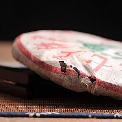 Lida 357g2005yr Xia Guan 8673 Sheng Puer Tea Cake Chinese Raw Puerh Tea Weight Loss Tea