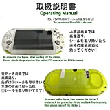 SNNC PlayStation Vita 1000 Screen Protector