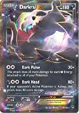 Pokemon - Darkrai-EX (74/122) - XY BREAKPoint - Holo