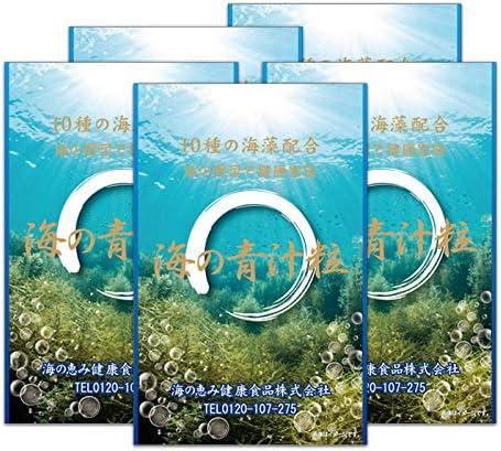 海の青汁粒 5袋