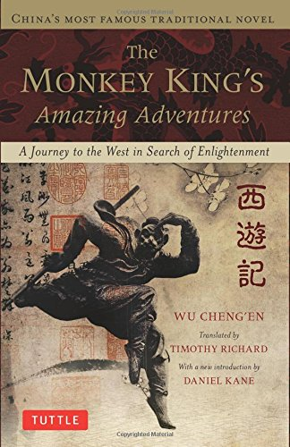 Monkey Kings Amazing Adventures Enlightenment product image