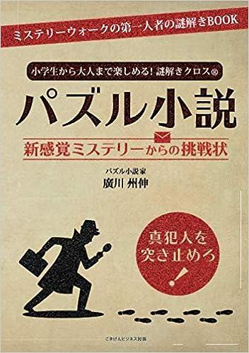 2019年6月・令和とともに新発売!