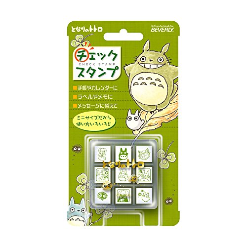 (BEVERLY ENTERPRISES INC. Studio Ghibli My Neighbor Totoro Mini Rubber Stamp Set (x9 Stamps))