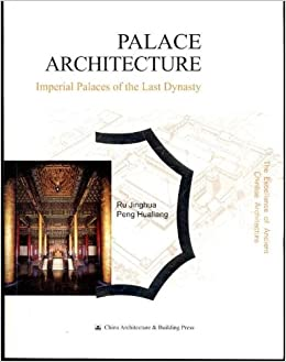 Book Palace Architecture - The Excellence of Ancient Chinese Architecture