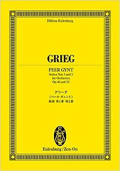 オイレンブルクスコア グリーグ 《ペール・ギュント》組曲 第1番(作品46)・第2番(作品55) (オイレンブルク・スコア)