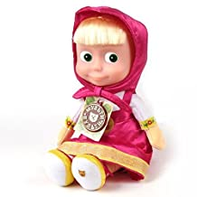 [RusToyShop] 29 Cm Russian Language Talking and Singing Toy Pink Dress Doll Masha and the Bear, the Famous Cartoon, Musical Toy, a Soft Gift, Girl, Birthday 11,4 inch