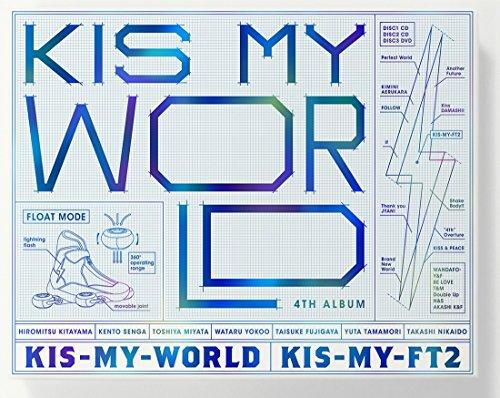 Kis-My-Ft2 / KIS-MY-WORLD[DVD付初回限定盤A]