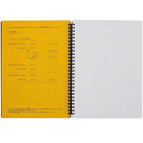 "Maruman Mnemosyne Special Memo Notepad - B5 (6.9"" X 9.8"") - 7 mm Rule Divisions - 30 Lines X 80 Sheets (Pack of 2)"