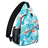 MOSISO Enlarged Sling Backpack, Fanny Crossbody Chest Shoulder Satchel Gym Bag, Flamingo